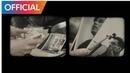 윤종신 Yoon Jong Shin - 오래전 그날 with 이적 The Day Long Ago with Lee Juck MV