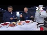 Так отметили переговоры Владимир Путин и Си Цзиньпин.