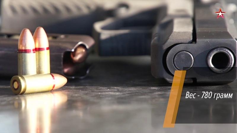 Новый пистолет для российской армии Удав показали в деле