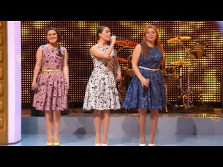 Дина Гарипова, Анастасия Спиридонова и Эльмира Калимуллина в программе `Угадай мелодию` поют `Хорошие девчата...` - Голос