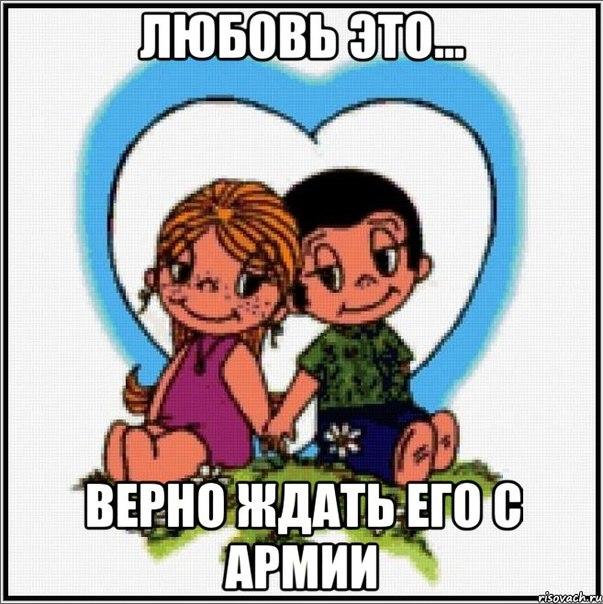 ДМБ 2015-2016♥ | ВКонтакте