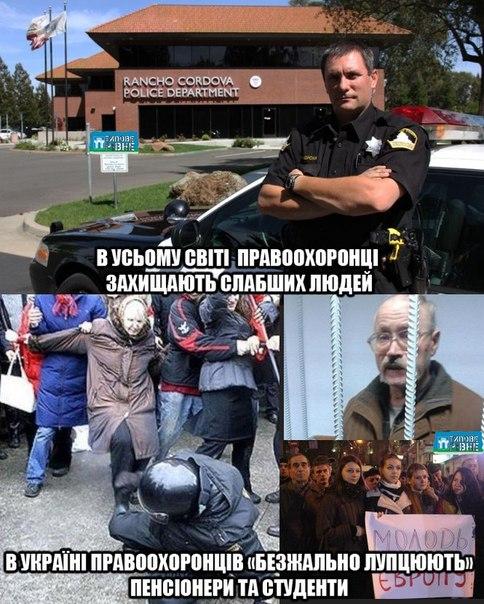 """На Майдане люди, которые искренне возмущены происходящими нарушениями, - """"регионал"""" Лукьянов - Цензор.НЕТ 4632"""