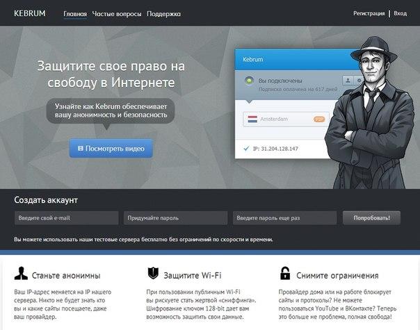 Анонимность в сети | VK: http://vk.com/page-18873204_45386884