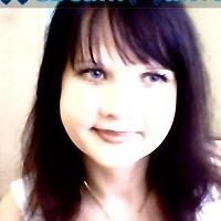 Татьяна Александровна, 18 ноября 1994, Энгельс, id186018263