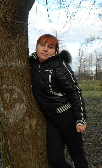 Наталья Николаева, 5 марта 1975, Цивильск, id152869020