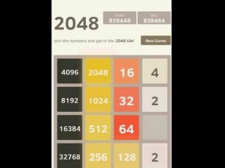 2048 RECORD (Full Game) ������ ������