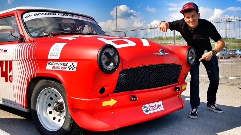 Ей 70 лет и она валит!) Тест гоночной ГАЗ-21 самое интересное с ивента на треке KAZAN RING!)