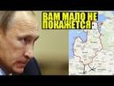 Москва показала Литве к чему приведут её санкции против портов РФ