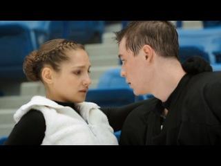 смотреть молодежка 3 сезон трейлер