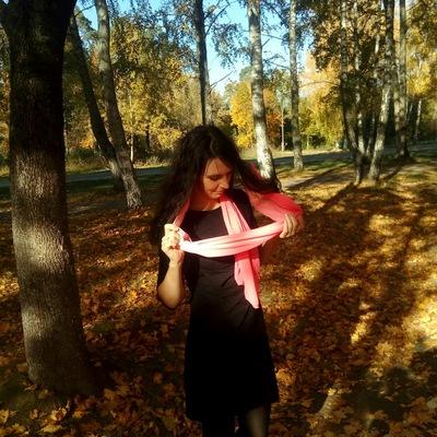 Ольга Башкирева