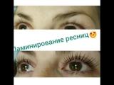 VID_19751104_152413_137.mp4