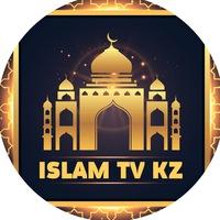 islam_2017