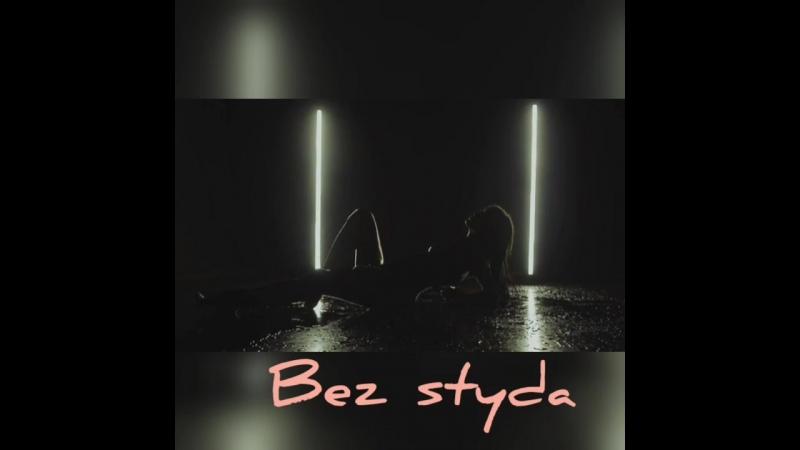 Strip_dance_B_S