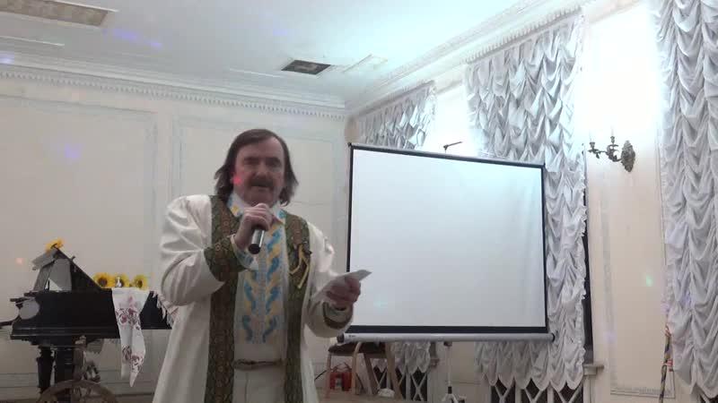 Концерт украинские встречи вид.1256