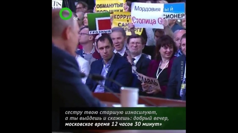 Анекдоты от Путина.