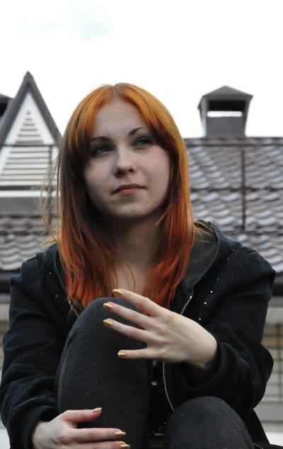 Екатерина Гуряшина, 15 февраля , Барнаул, id50855742