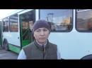 ДТП трамвай и автобус