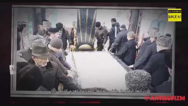 Секта суфистов