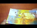 2012 world paper money collection update part 5