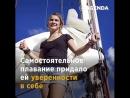 16 ли летняя девочка в одиночку совершила кругосветное путешествие на яхте