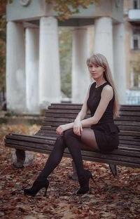 Настена Ткаль, 14 декабря , Санкт-Петербург, id6900191