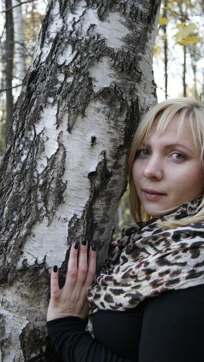 Венера Галиуллина, 26 января 1983, Москва, id17216703