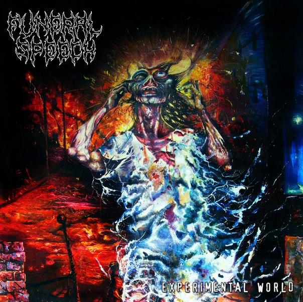 Вышел новый альбом FUNERAL SPEECH - Experimental World (2013)