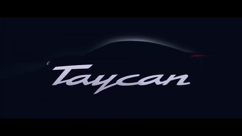 Концепт Mission E в 2019 году будет серийным Porsche Taycan