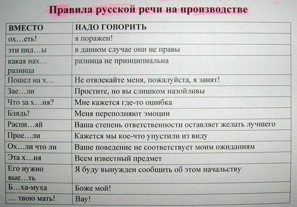 http://cs618424.vk.me/v618424813/3905/CIEorYaNTic.jpg