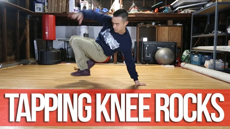 How To Breakdance | Tapping Knee Rocks | Footwork 101
