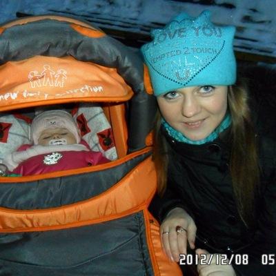 Екатерина Самуйлова, 11 октября 1989, Москва, id213283295