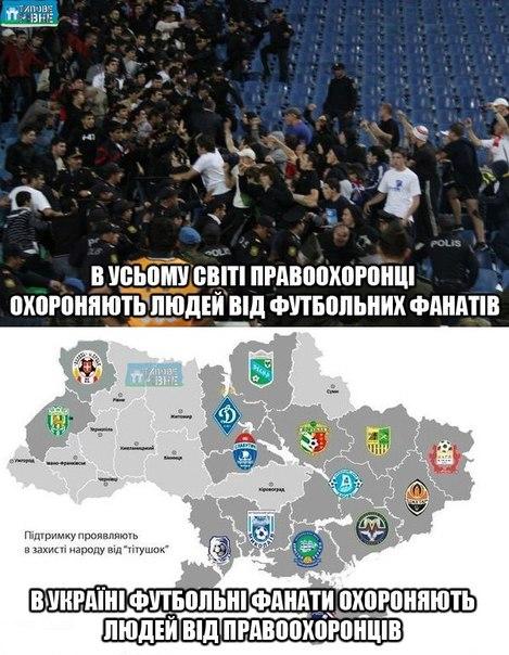 """На Майдане люди, которые искренне возмущены происходящими нарушениями, - """"регионал"""" Лукьянов - Цензор.НЕТ 7264"""