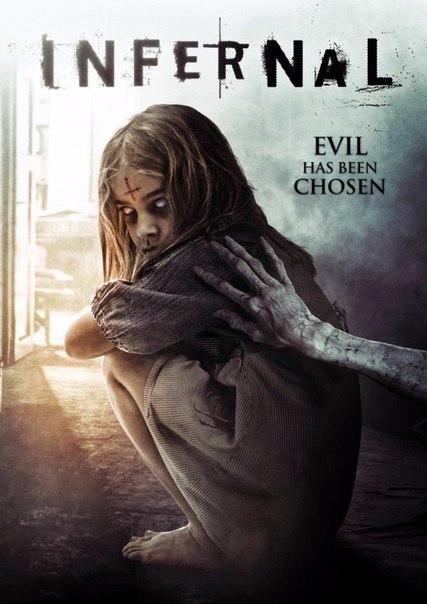 Зловредная (2015)