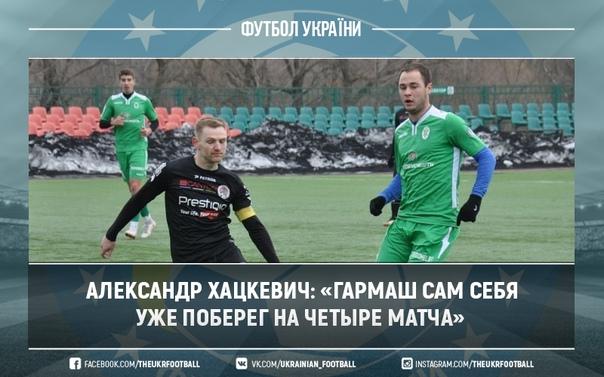 Виталий Квашук: «Специально поехал из Гомеля в Киев, чтобы проголосовать за Зеленского»