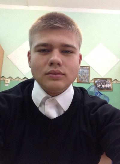 Алексей Патокин, 28 ноября , Сыктывкар, id58345505