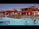 Hotel Alf Leila wa Leila in Hurghada Ägypten exklusives HolidayCheck Hotelvideo