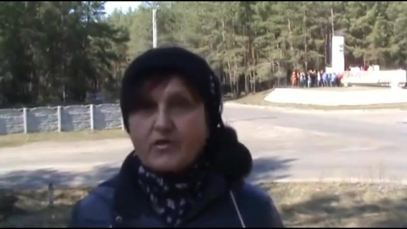 обращение жительницы Донбасса