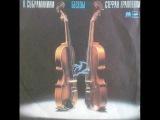Dr. L.SubramaniamStephane Grappelli - Illusion - Original Melodia Vinyl - 1984
