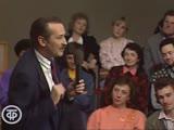 Шоу досье. Леонид Филатов 1992