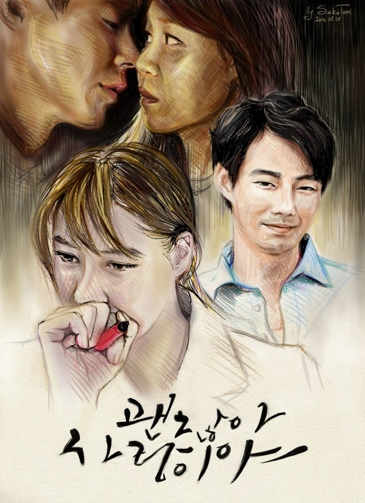 my FanArt poster for this kdrama ^^
