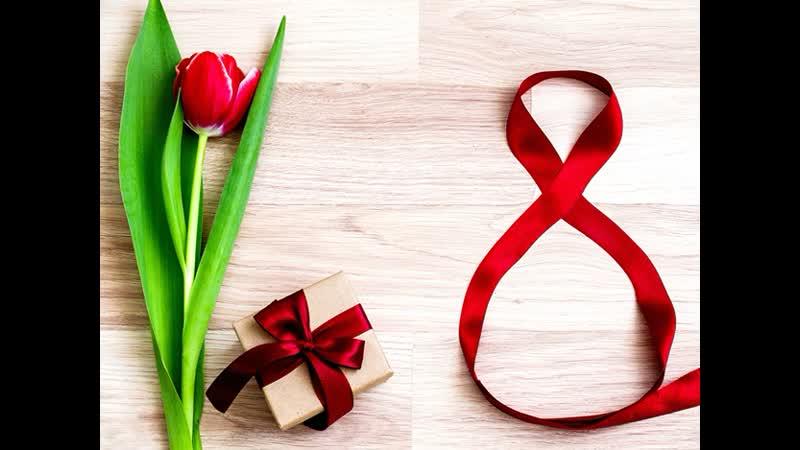 Поздравление с 8 марта от СПО Ореол