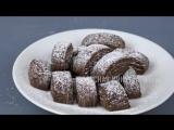 Шоколадное ПЕСОЧНОЕ ПЕЧЕНЬЕ Лакомство для самых любимых!~ Умная Кухня ~