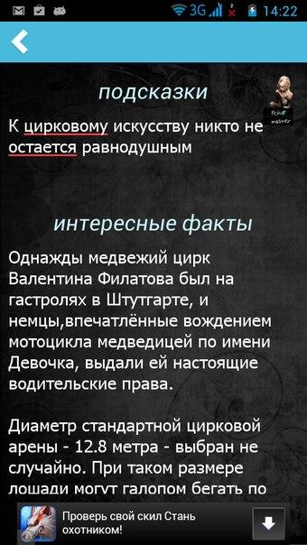 http://cs316821.vk.me/v316821750/6e05/DTukdX6pJww.jpg