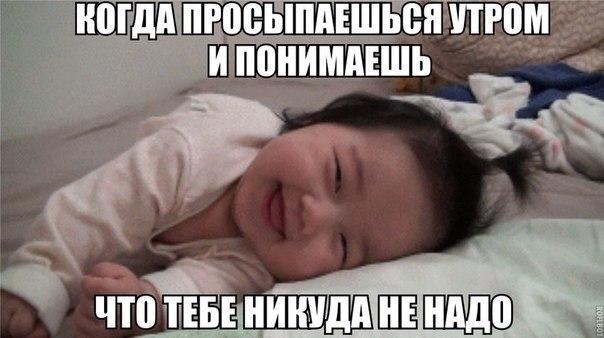 http://cs408722.vk.me/v408722493/4688/rHgVL8yof8I.jpg