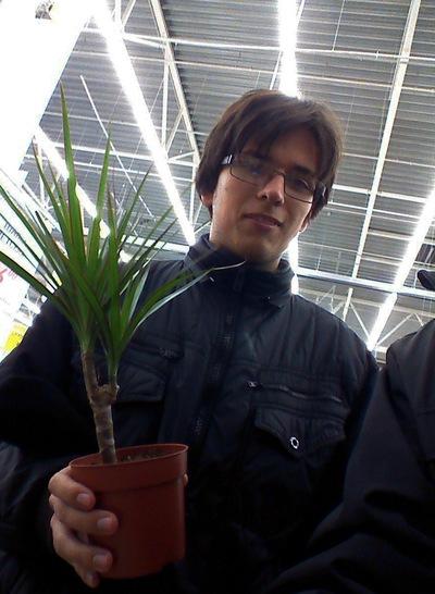 Михаил Емец, 5 января 1995, Екатеринбург, id40954986