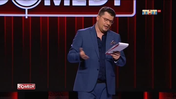 Гарик Харламов и Демис Карибидис - Кастинг на Евровидение-2018 (КК, 11.05.2018)