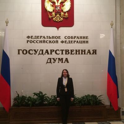 Евгения Юртаева