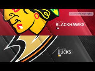 Chicago blackhawks vs anaheim ducks feb 27, 2019 highlights hd