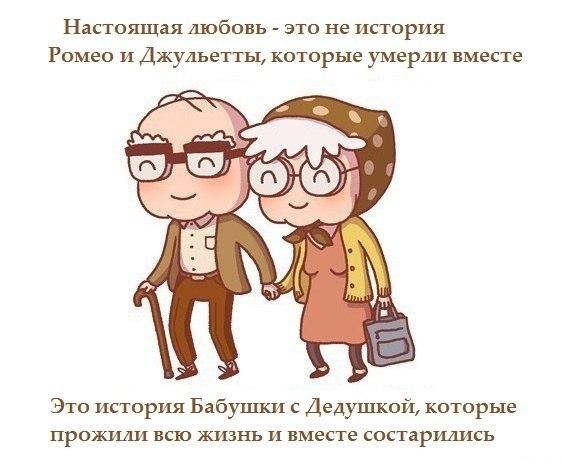 http://cs316524.vk.me/v316524776/6fb/-2rei4beroA.jpg