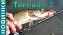 Flagman Tornado Z обзор спиннингового удилища от Flagman